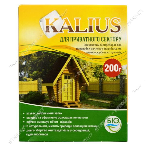 Биопрепарат 'Калиус' для выгребных ям и уличных туалетов 200г