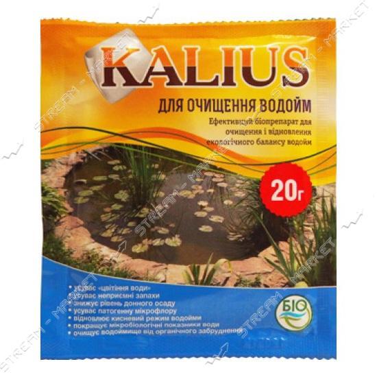 Биопрепарат 'Калиус' для очистки водоема 20г