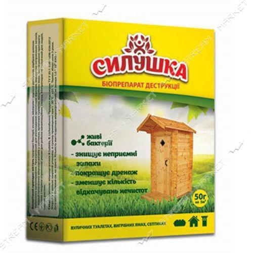 Биопрепарат 'Силушка' для выгребных ям и уличных туалетов 50 г.