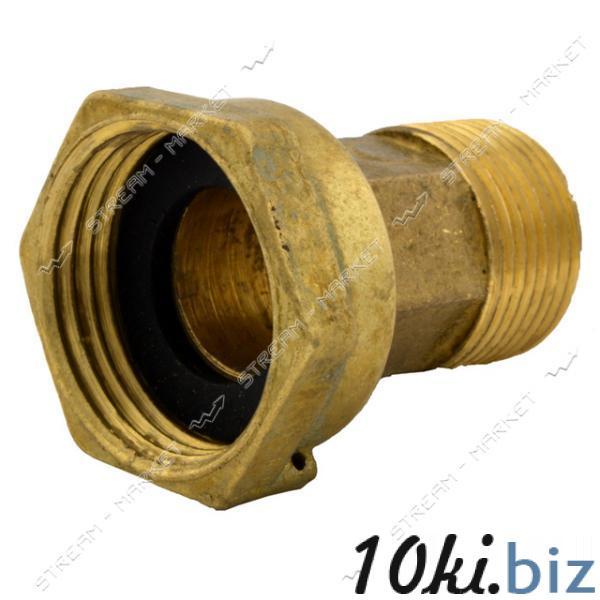 Штуцер латунный 3/4' для водомера Штуцеры для труб на Электронном рынке Украины