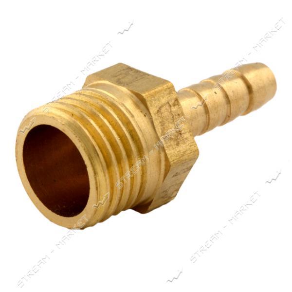 Фитинг латунный Штуцер 5-1/4Н (диаметр 5мм)