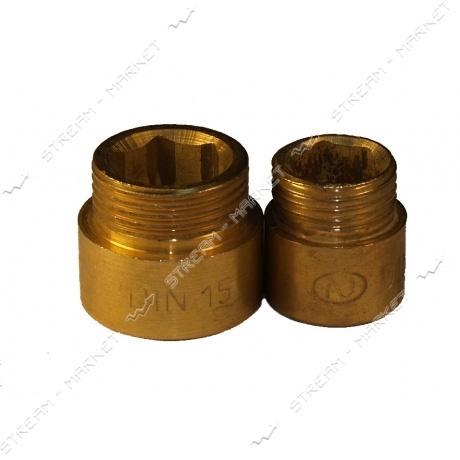 Удлинитель латунный 3/4'х15мм N0790.б