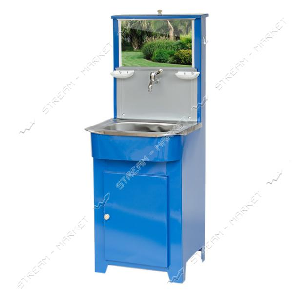 Умывальник 'Мойдодыр' металлический крашенный голубой с закругленной нержавеющей мойкой