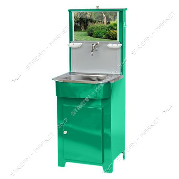 Умывальник 'Мойдодыр' металлический крашенный зеленый с закругленной нержавеющей мойкой