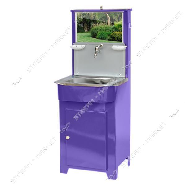 Умывальник 'Мойдодыр' металлический крашенный фиолетовый с закругленной нержавеющей мойкой