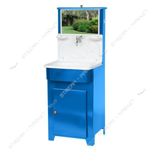 Умывальник 'Мойдодыр' металлический крашенный голубой с закругленной пластиковой мойкой