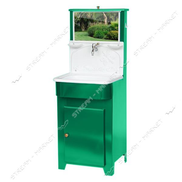 Умывальник 'Мойдодыр' металлический крашенный зеленый с закругленной пластиковой мойкой