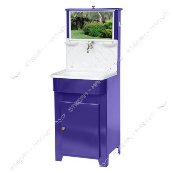 Умывальник 'Мойдодыр' металлический крашенный фиолетовый с закругленной пластиковой мойкой
