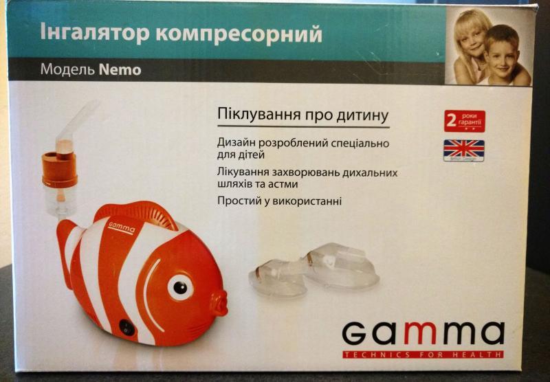 Небулайзер ингалятор компрессорный Gamma Nemo