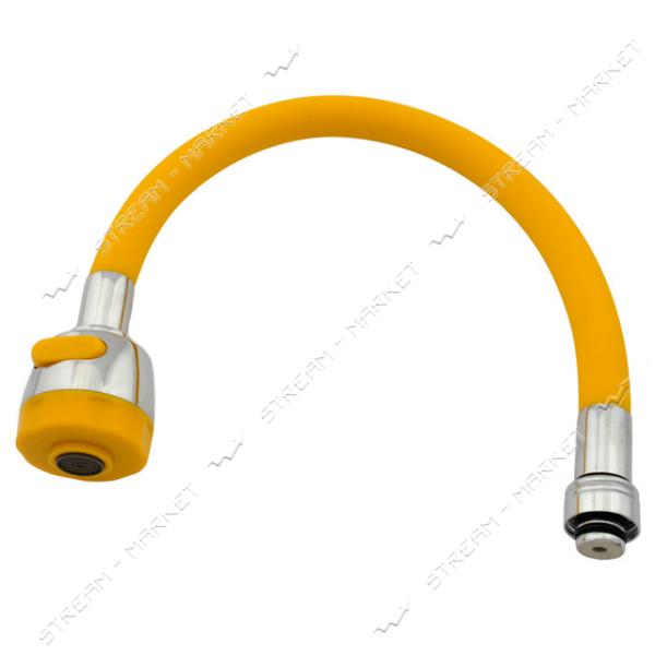 Излив для смесителя гибкий желтый с рассекателем Zerix