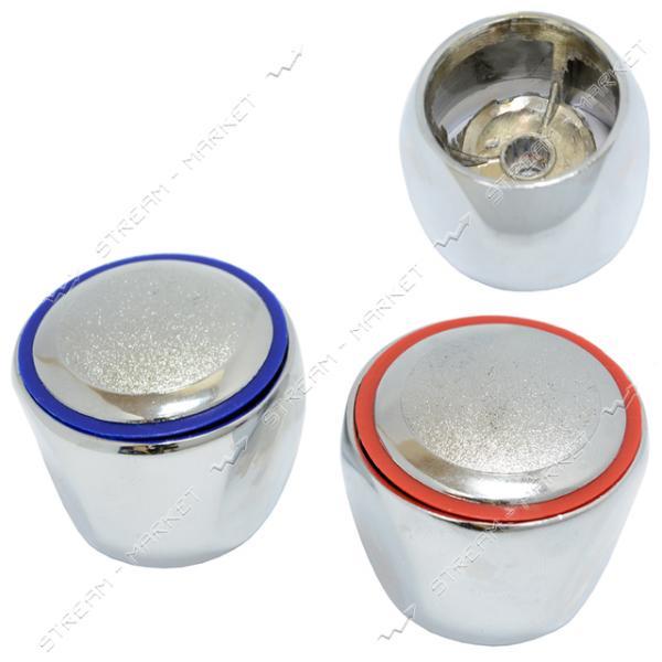 Ручка буксового смесителя ШАР под шлиц пара (упаковка 10 пар)