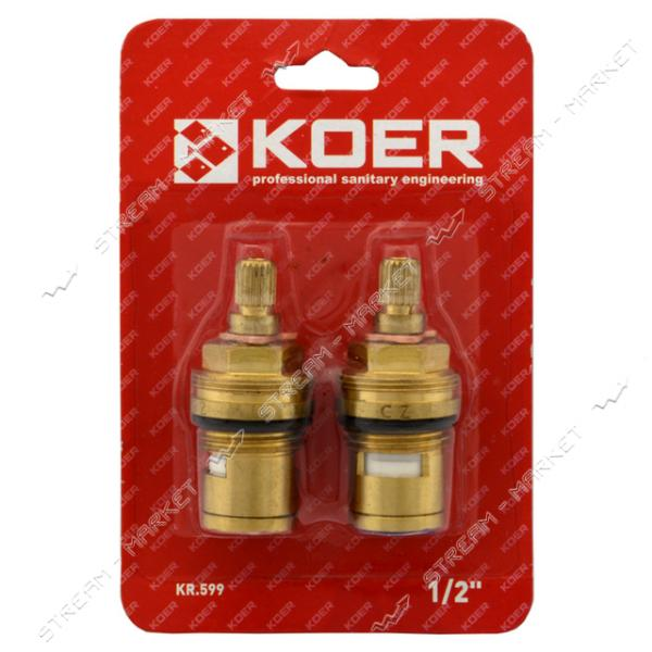 Комплект кран букс для смесителя 1/2 KOER KR.599 (цена за комплект)