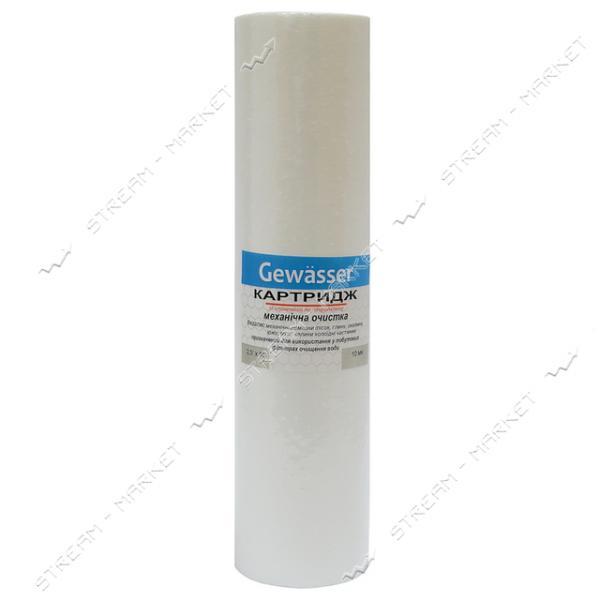 Картридж механический GEWASSER из полипропиленового волокна 5мк 10'х2 1/2'