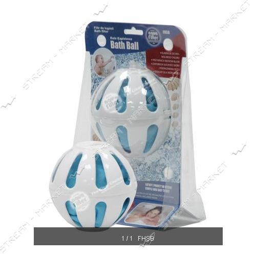 Фильтр шар для ванной AQUAFILTER FHSB