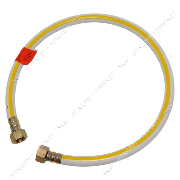 N0628 Шланг газовый ПВХ армированный белый L=1500 1/2' В/В (латунные гайки)