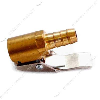 Насадка латунная 'Прищепка' (для насоса на золотник)