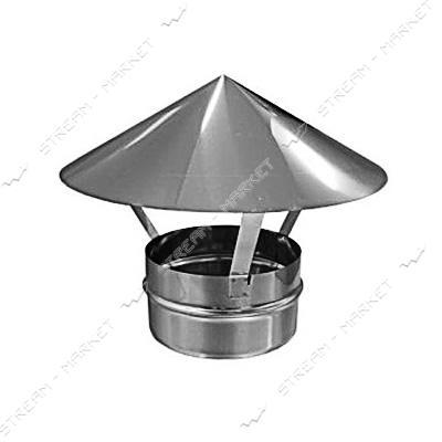 Зонт нержавейка d. 125