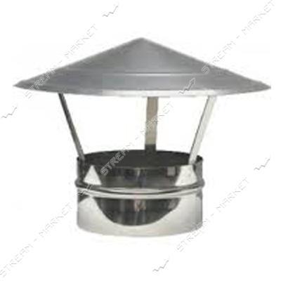 Зонт оцинкованный усиленный d 250 толщина металла 0.45 мм