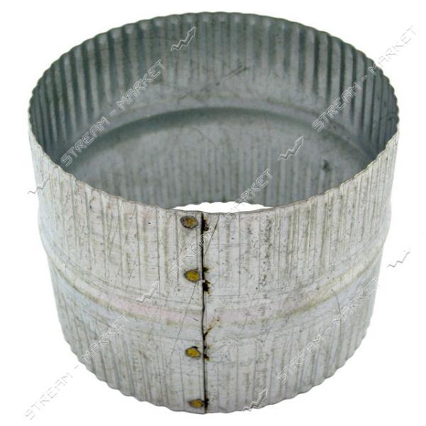 Муфта оцинкованная d 130 толщина металла 0.45 мм