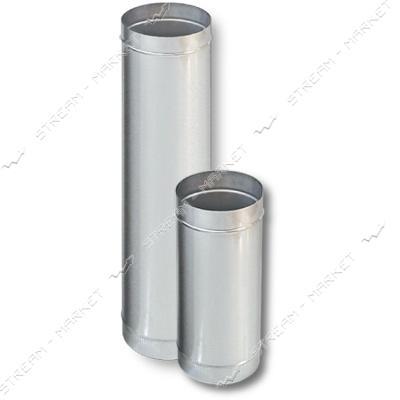 Труба оцинкованная L 0.5м d 125 толщина металла 0.45 мм
