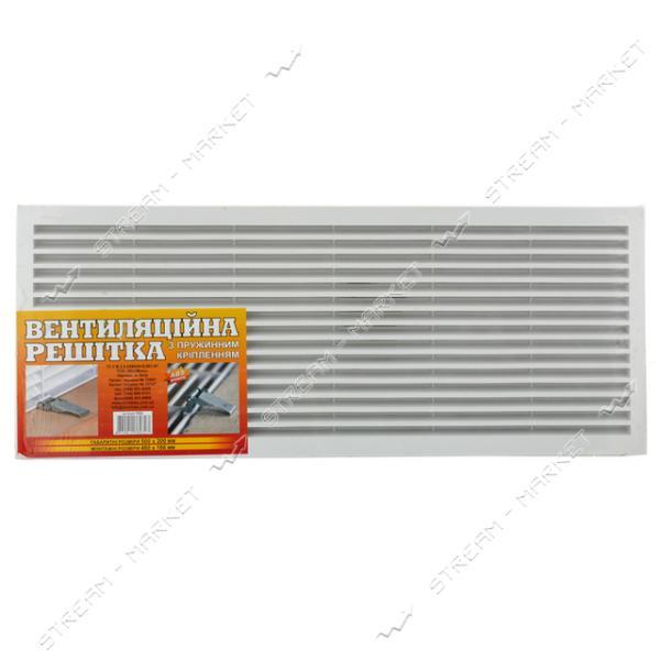 Решетка вентиляционная МиниМакс 500х200