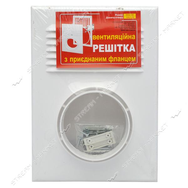 Решетка вентиляционная пластик (Николаев) 100 (255х185)
