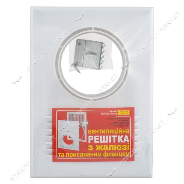 Решетка вентиляционная пластик (Николаев) 100 (255х185) жалюзи