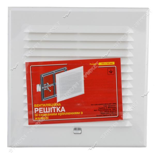 Решетка вентиляционная пластик (Николаев) 180*180 жалюзи