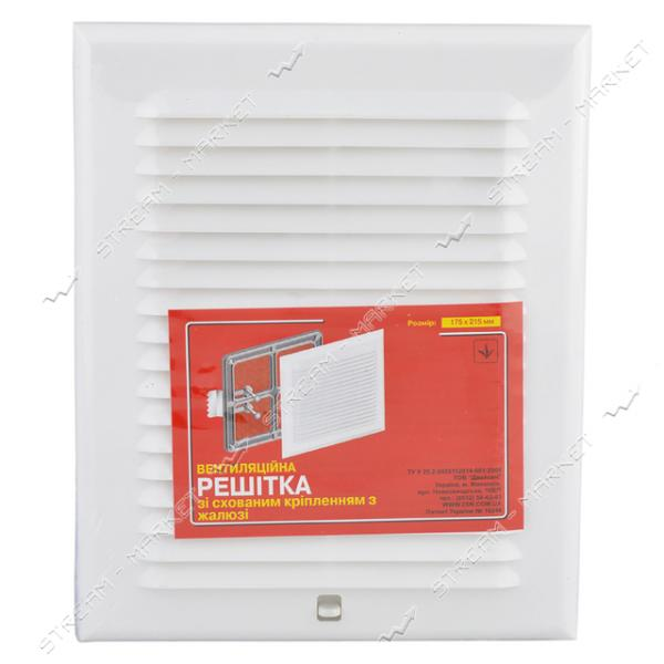 Решетка вентиляционная пластик (Николаев) 215х175 жалюзи
