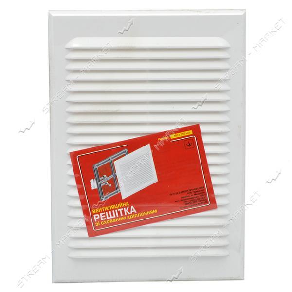 Решетка вентиляционная пластик (Николаев) 255х185