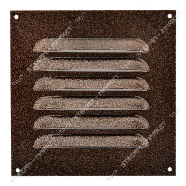 Решетка вентиляционная металическая 175х175 Коричневая
