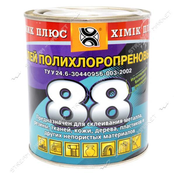 Клей 88 Химик-Плюс 650мл