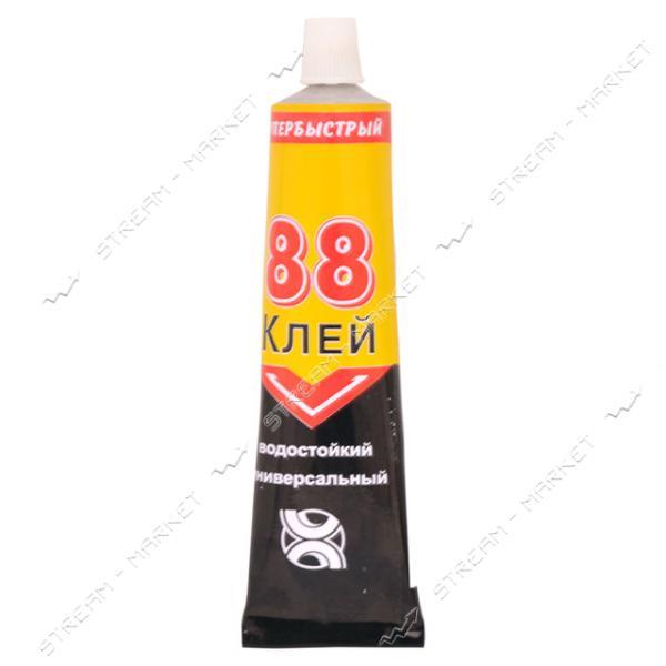 Клей 88 супербыстрый Химик-Плюс 40мл
