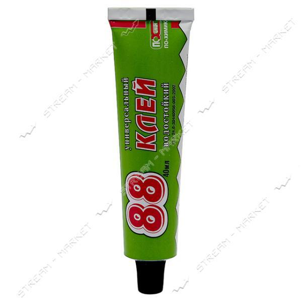 Клей 88 Химик-Плюс 40мл
