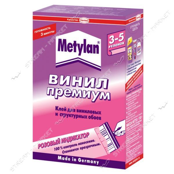 Клей обойный Metylan винил 300г