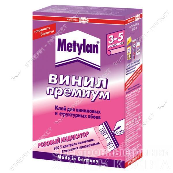 Клей обойный Metylan винил 300г - Клей обойный на рынке Барабашова