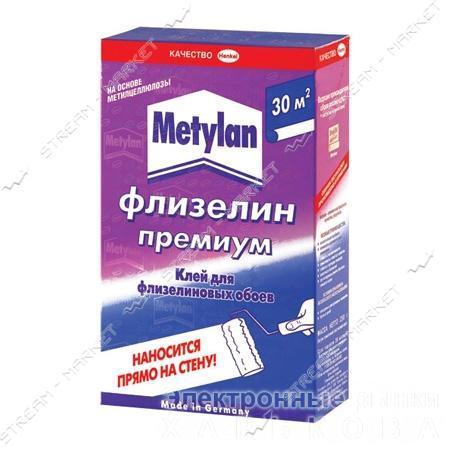 Клей обойный Metylan флизелин 250г - Клей обойный на рынке Барабашова
