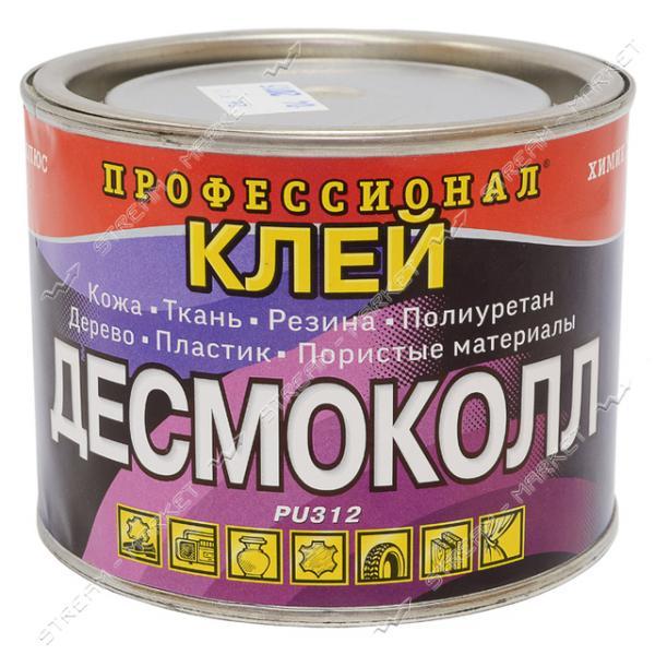 Клей Десмоколл полиуритановый Химик-Плюс 330г