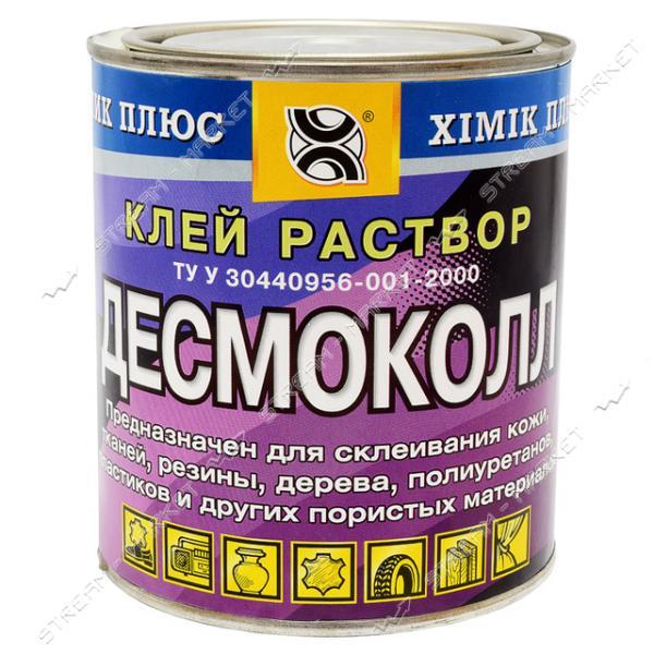 Клей Десмоколл полиуритановый Химик-Плюс 600г