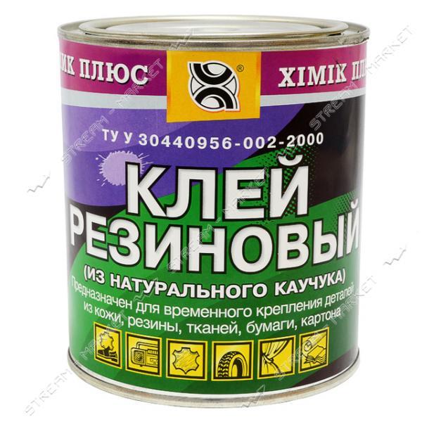 Клей Резиновый из натурального каучука Химик-Плюс 600г