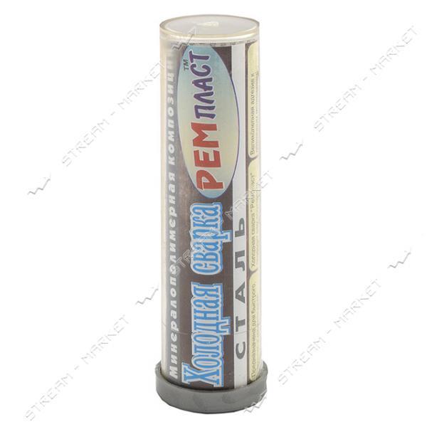 Клей холодная сварка Ремпласт для металла 30г