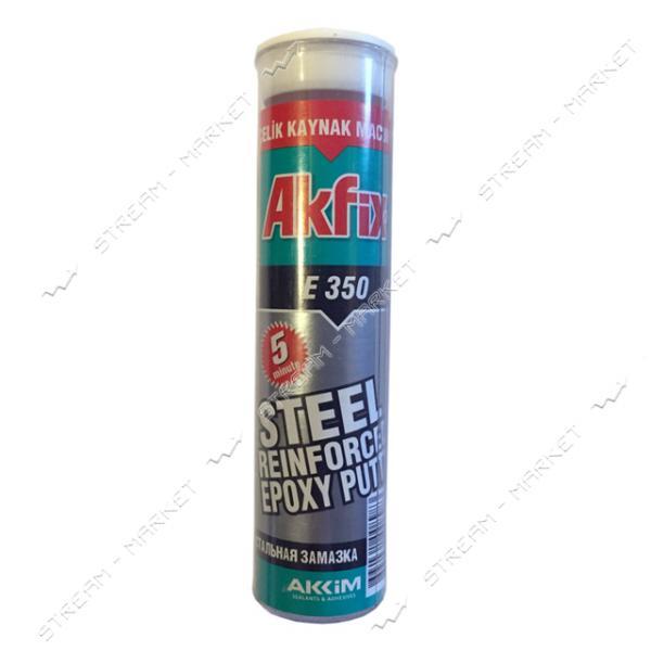 Клей холодная сварка в тубе Akfix 'Е350' 57г