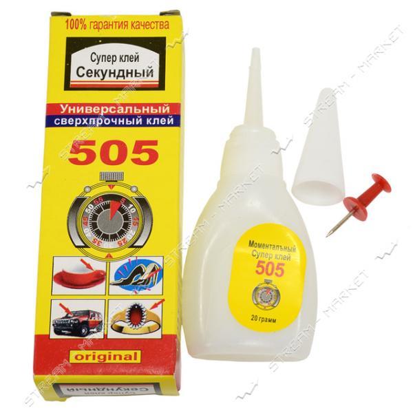 Супер клей Секунда 505 Турция 20г