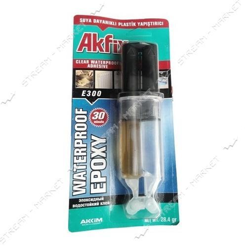 Клей эпоксидный водостойкий Akfix Е300