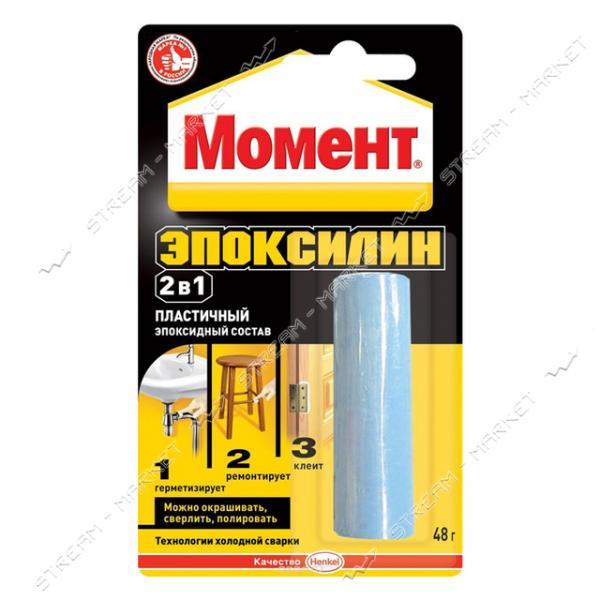 Клей эпоксидный МОМЕНТ Эпоксилин 48г