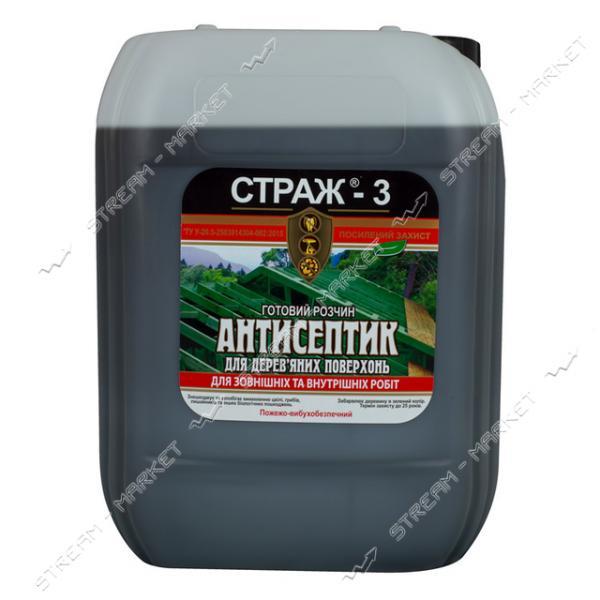 Антисептик - Антижук СТРАЖ-3 биозащита готовый раствор 10л