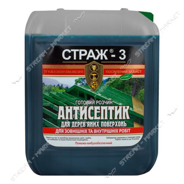 Антисептик - Антижук СТРАЖ-3 биозащита готовый раствор 5л
