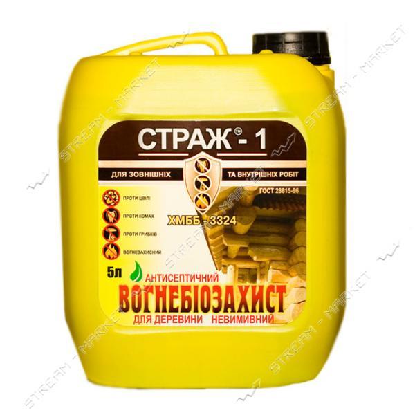 Антисептик СТРАЖ-1 огнебиозащита ХМББ-3324 готовый раствор 5л