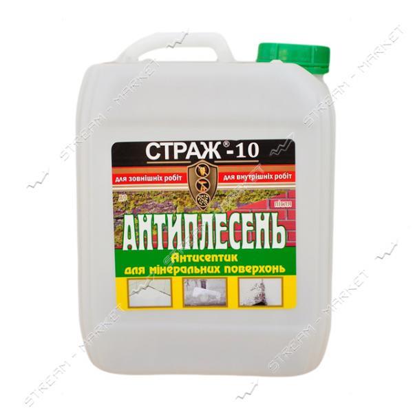 Антисептик СТРАЖ-10 для минеральных поверхностей 3л