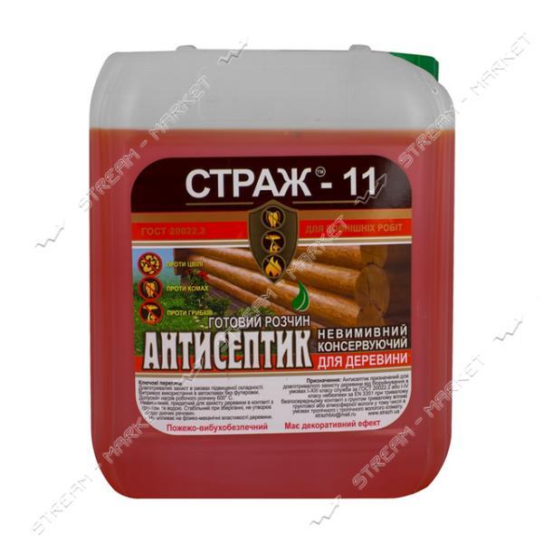 Антисептик СТРАЖ-11 усиленая биозащита готовый раствор 5л